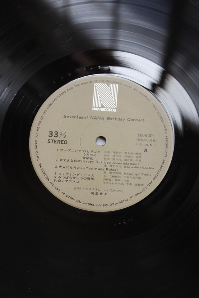昭和アイドル「岡田奈々」のLPレコード4枚セット-30