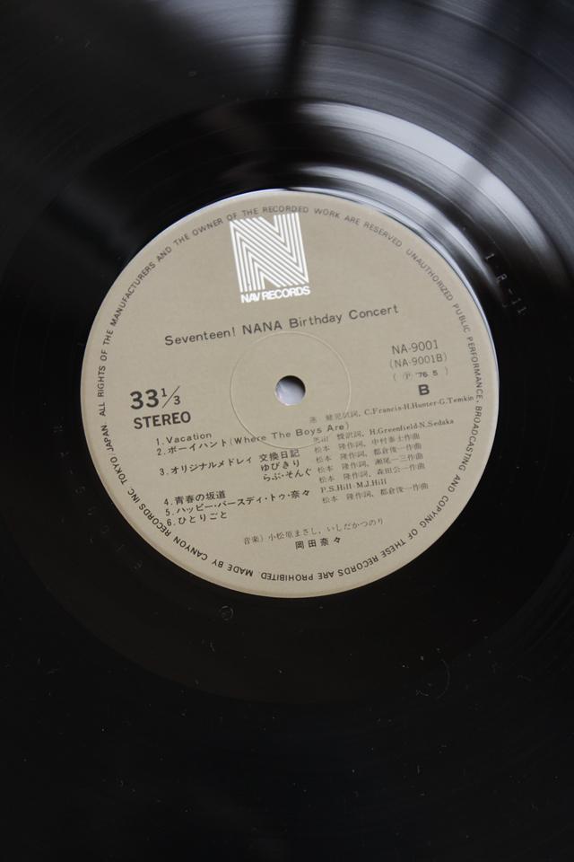 昭和アイドル「岡田奈々」のLPレコード4枚セット-31