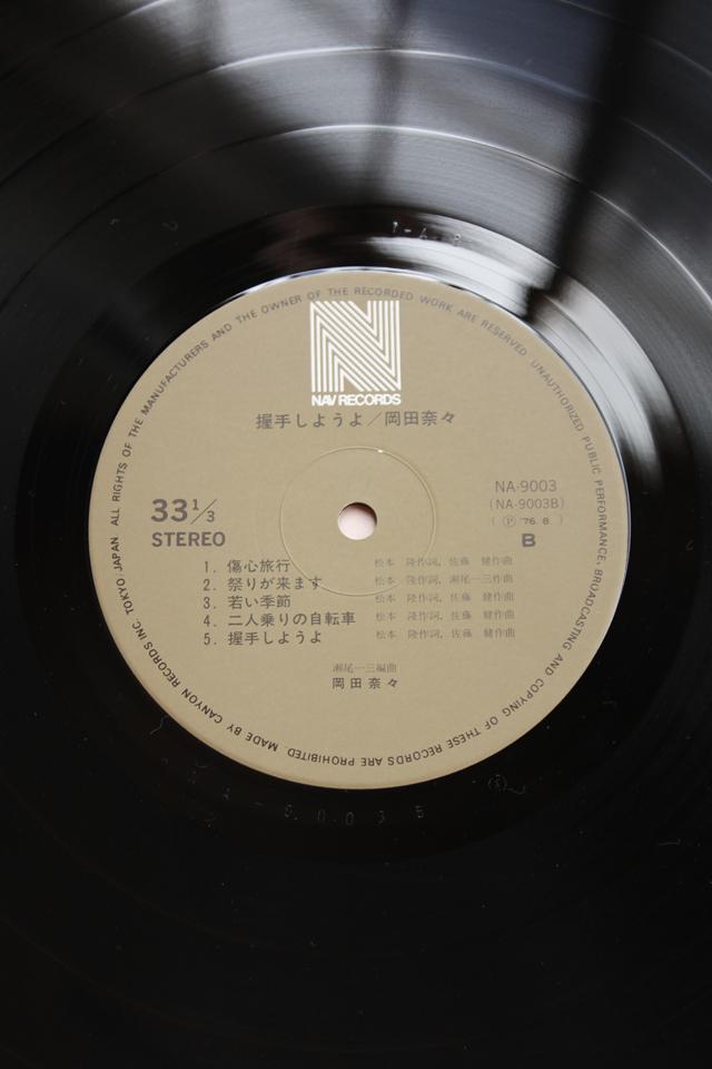 昭和アイドル「岡田奈々」のLPレコード4枚セット-33