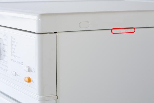 Miele:ミーレのドラム式洗濯乾燥機-22a