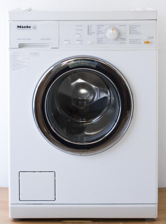 Miele:ミーレのドラム式洗濯乾燥機-01