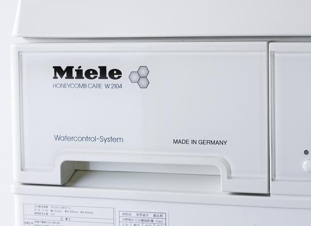 Miele:ミーレのドラム式洗濯乾燥機-16