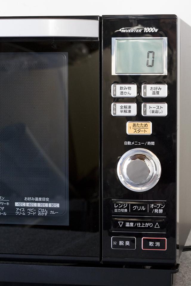 Panasonic:パナソニックのオーブンレンジ「NE-MS261」-02