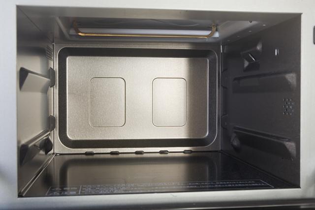 Panasonic:パナソニックのオーブンレンジ「NE-MS261」-07
