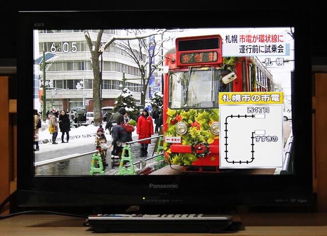 Panasonic:パナソニックの19V型液晶テレビ:TV、VIERA:ビエラ「TH-L19C3」-02