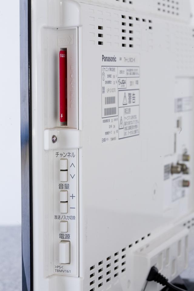 Panasonic:パナソニックの19V型液晶テレビ:TV、VIERA:ビエラ「TH-L19C3」-07