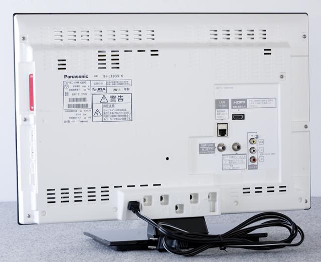 Panasonic:パナソニックの19V型液晶テレビ:TV、VIERA:ビエラ「TH-L19C3」-09