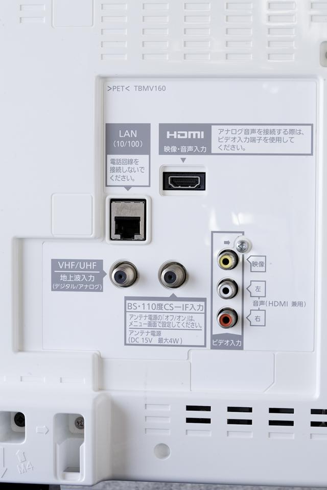 Panasonic:パナソニックの19V型液晶テレビ:TV、VIERA:ビエラ「TH-L19C3」9c3-11