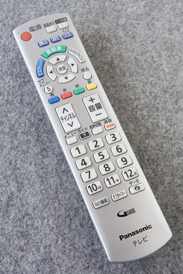 Panasonic:パナソニックの19V型液晶テレビ:TV、VIERA:ビエラ「TH-L19C3」-12