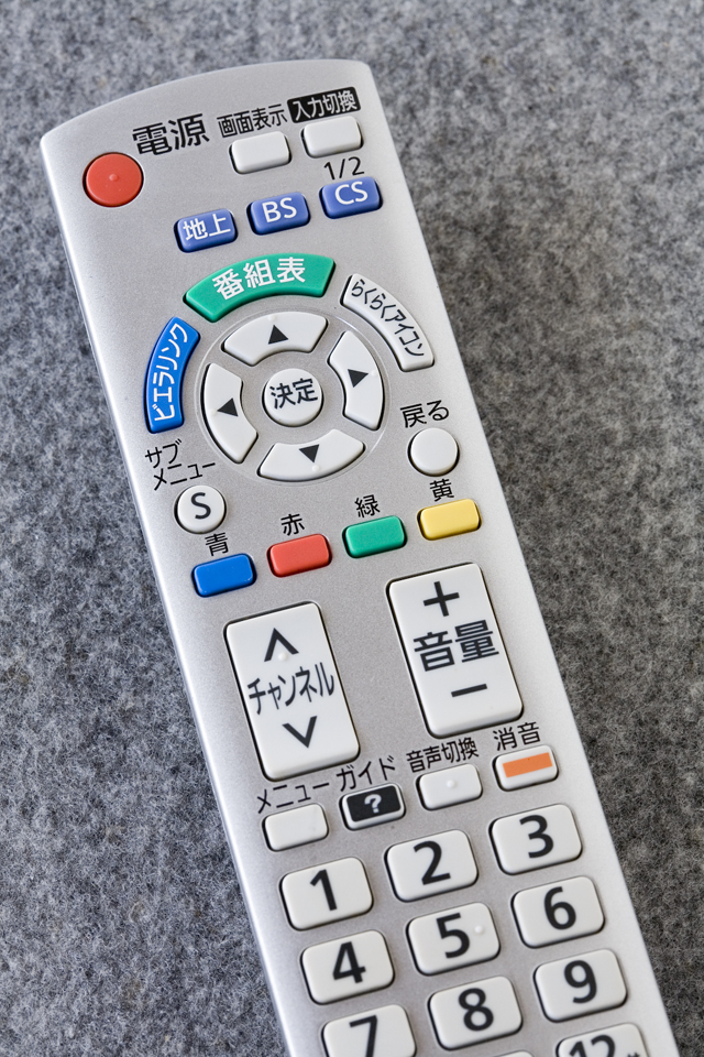 Panasonic:パナソニックの19V型液晶テレビ:TV、VIERA:ビエラ「TH-L19C3」-13