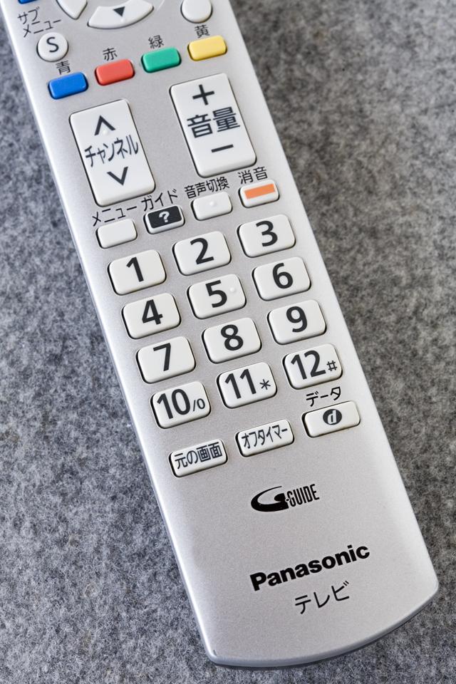 Panasonic:パナソニックの19V型液晶テレビ:TV、VIERA:ビエラ「TH-L19C3」-14
