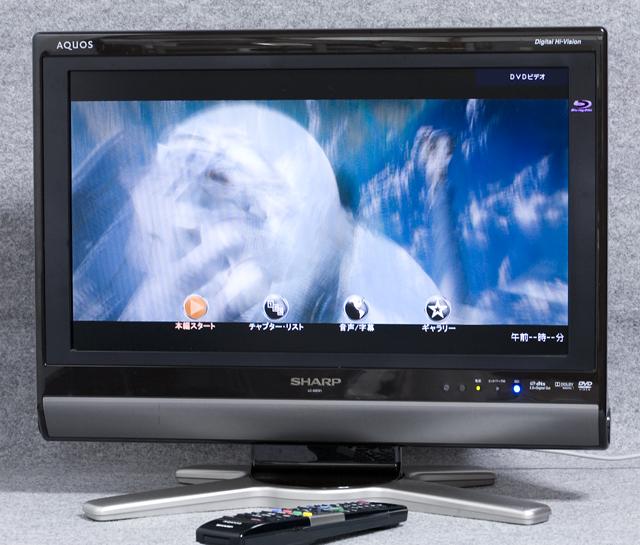 SHARP:シャープのBD:ブルーレイレコーダー内臓20V型ワイド液晶テレビ:TV、AQUOS:アクオス「LC-20DX1」-04