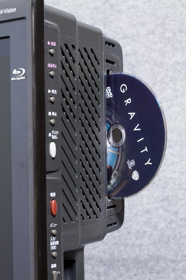 SHARP:シャープのBD:ブルーレイレコーダー内臓20V型ワイド液晶テレビ:TV、AQUOS:アクオス「LC-20DX1」-05