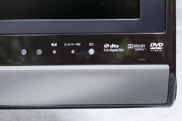 SHARP:シャープのBD:ブルーレイレコーダー内臓20V型ワイド液晶テレビ:TV、AQUOS:アクオス「LC-20DX1」-07