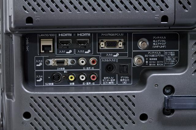 SHARP:シャープのBD:ブルーレイレコーダー内臓20V型ワイド液晶テレビ:TV、AQUOS:アクオス「LC-20DX1」-11