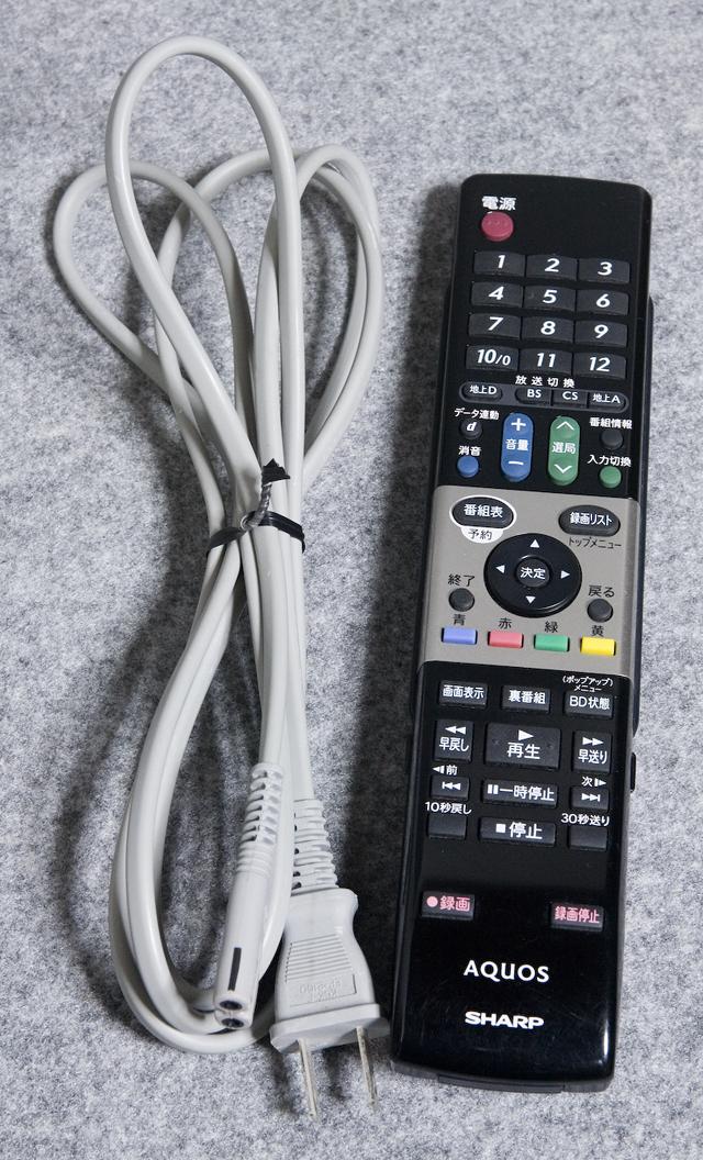 SHARP:シャープのBD:ブルーレイレコーダー内臓20V型ワイド液晶テレビ:TV、AQUOS:アクオス「LC-20DX1」-15
