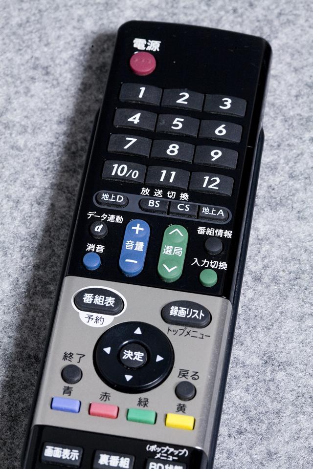 SHARP:シャープのBD:ブルーレイレコーダー内臓20V型ワイド液晶テレビ:TV、AQUOS:アクオス「LC-20DX1」-16