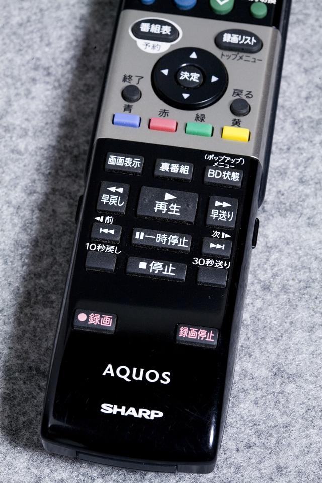 SHARP:シャープのBD:ブルーレイレコーダー内臓20V型ワイド液晶テレビ:TV、AQUOS:アクオス「LC-20DX1」-17