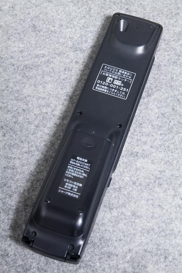 SHARP:シャープのBD:ブルーレイレコーダー内臓20V型ワイド液晶テレビ:TV、AQUOS:アクオス「LC-20DX1」-19