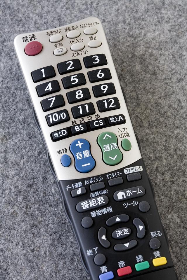 SHARP:シャープの32V型液晶テレビ:TV、AQUOS:アクオス「LC-32E9」-09
