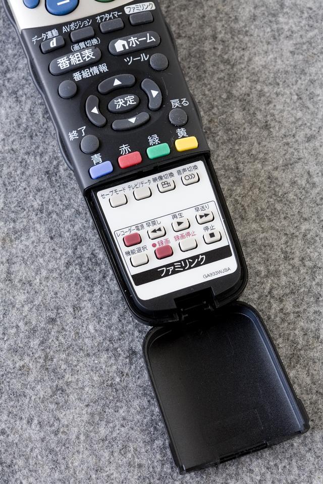 SHARP:シャープの32V型液晶テレビ:TV、AQUOS:アクオス「LC-32E9」-10