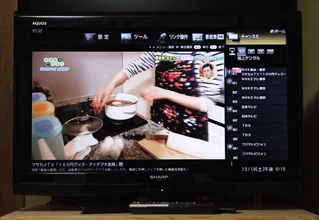 SHARP:シャープの32V型液晶テレビ:TV、AQUOS:アクオス「LC-32E9」-13
