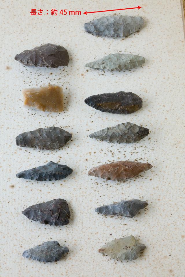 石器、矢尻、石斧-02a
