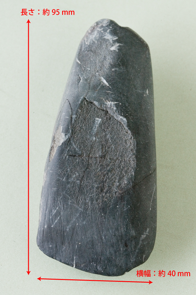 石器、矢尻、石斧-07a