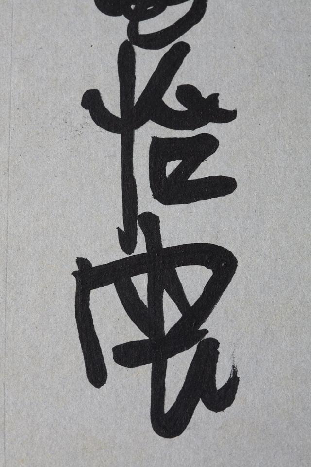 手塚治虫の自筆「鉄腕アトム」サイン入りカラーイラスト-04