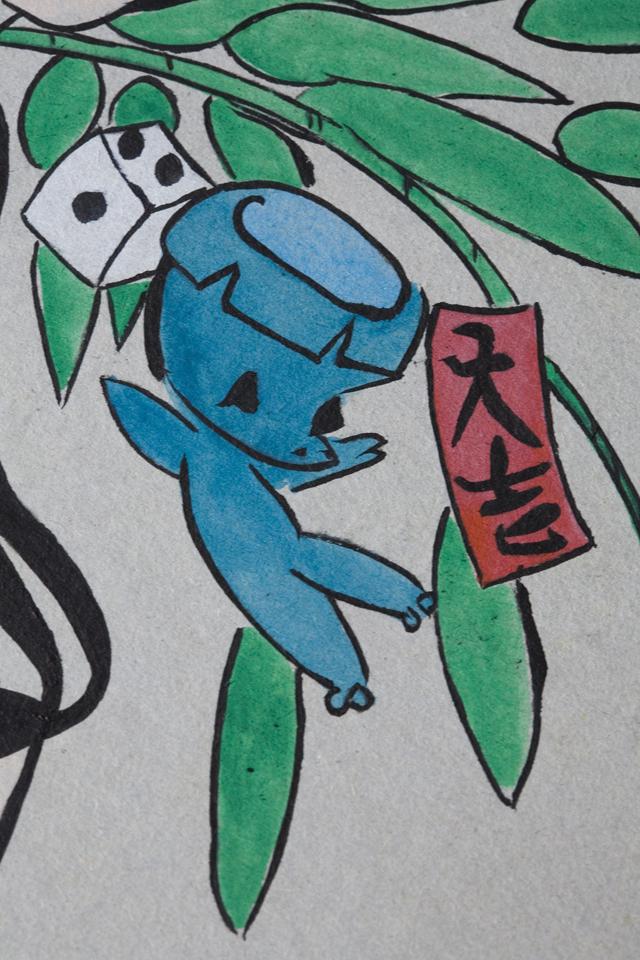 手塚治虫の自筆「鉄腕アトム」サイン入りカラーイラスト-08