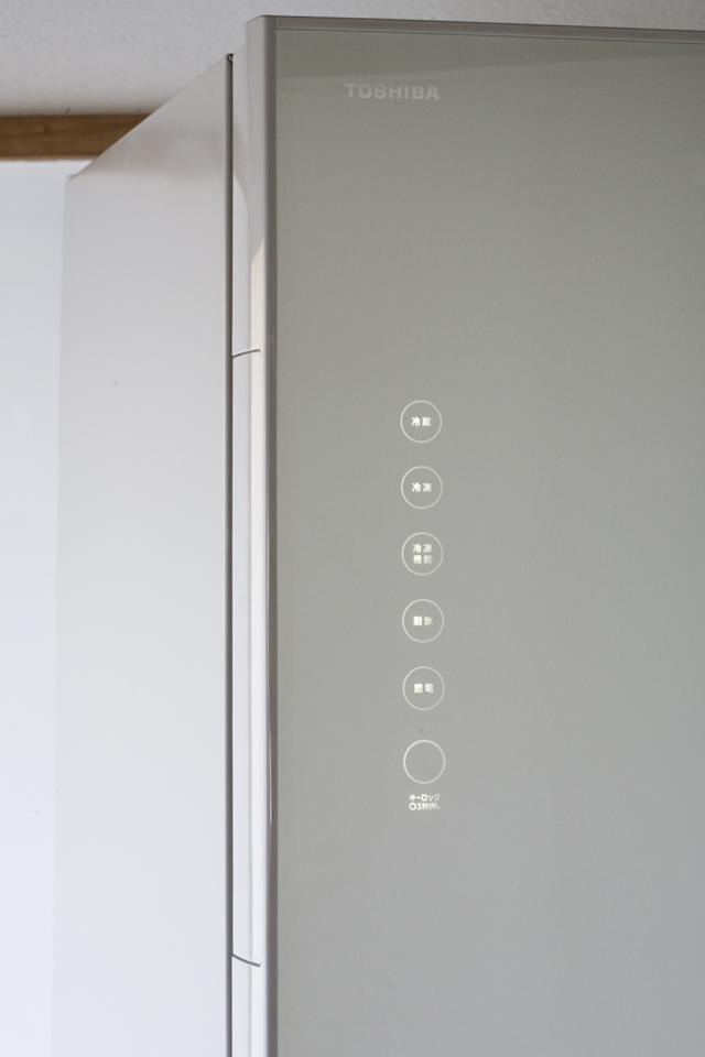 TOSHIBA:東芝の3ドア冷蔵庫「GR-G38SXV」-05