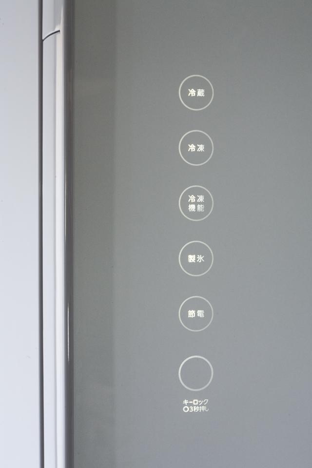 TOSHIBA:東芝の3ドア冷蔵庫「GR-G38SXV」-06