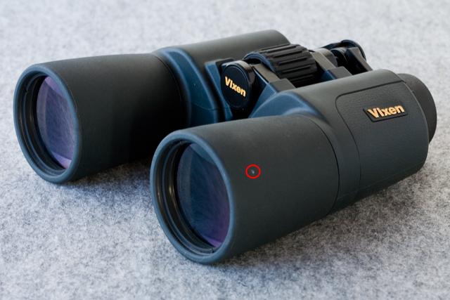Vixen:ビクセンの双眼鏡「ASCOT:アスコット 10×50WP」-02a