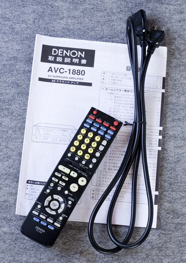 DENON:デノンの6.1chホームシアターAVサラウンドアンプ「AVC-1880」-10