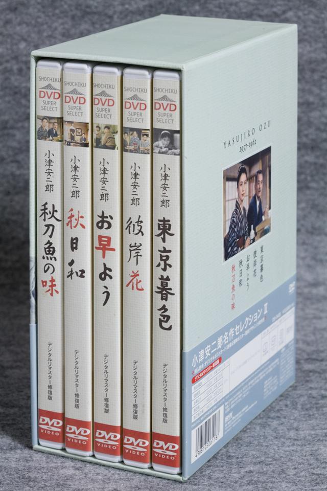 DVD BOX「小津安二郎名作セレクション2」5枚セット-01