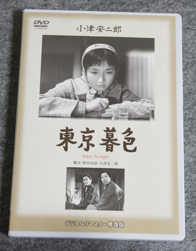 DVD BOX「小津安二郎名作セレクション2」5枚セット-04
