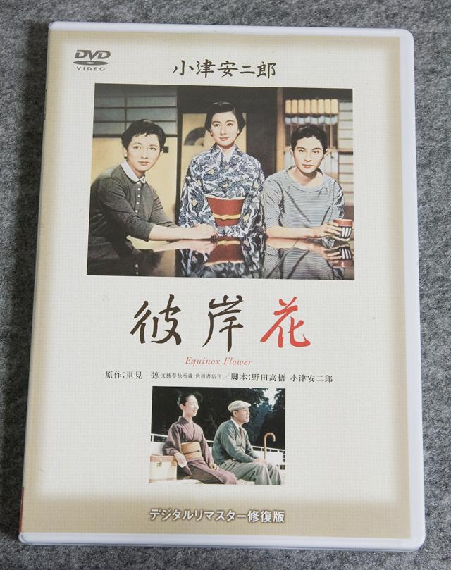 DVD BOX「小津安二郎名作セレクション2」5枚セット-07