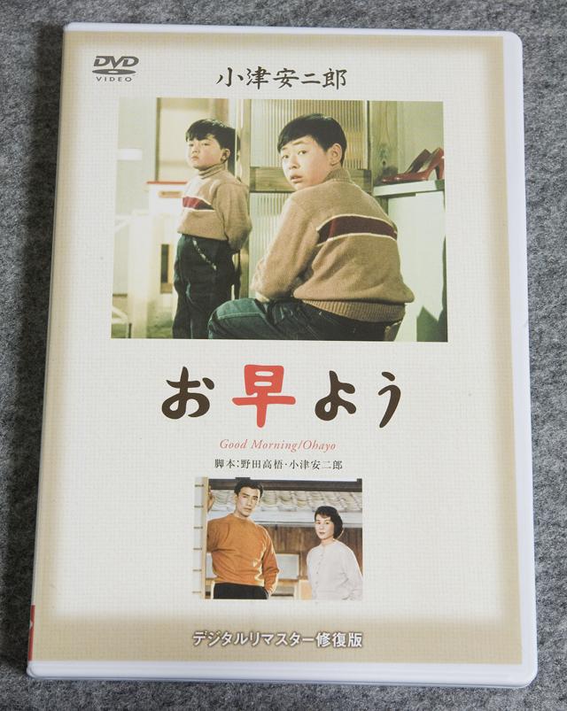DVD BOX「小津安二郎名作セレクション2」5枚セット-10