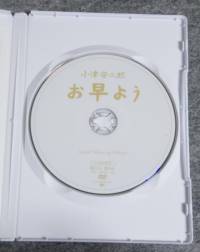 DVD BOX「小津安二郎名作セレクション2」5枚セット-12