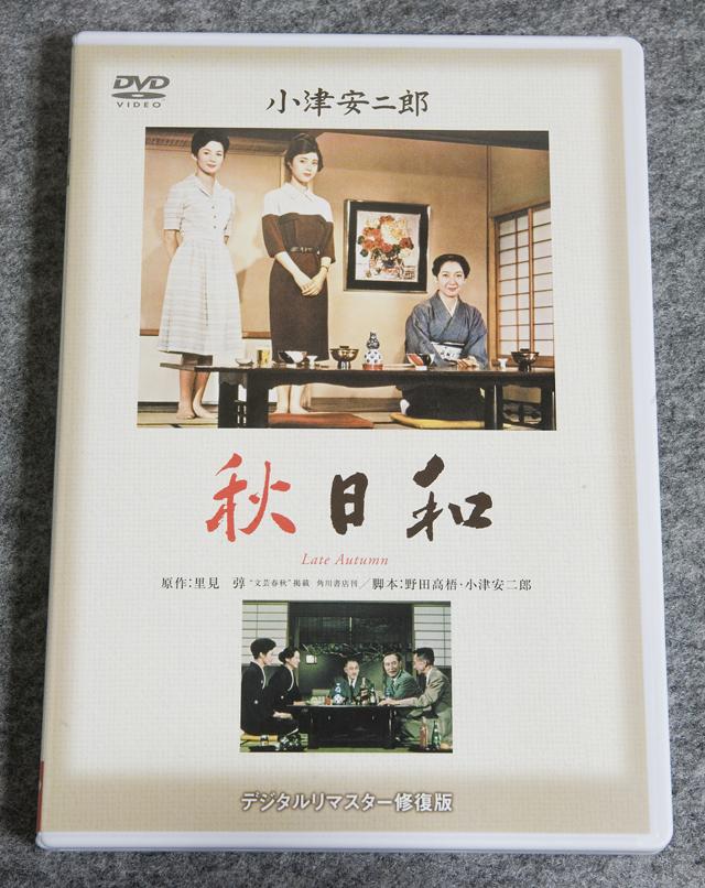DVD BOX「小津安二郎名作セレクション2」5枚セット-13