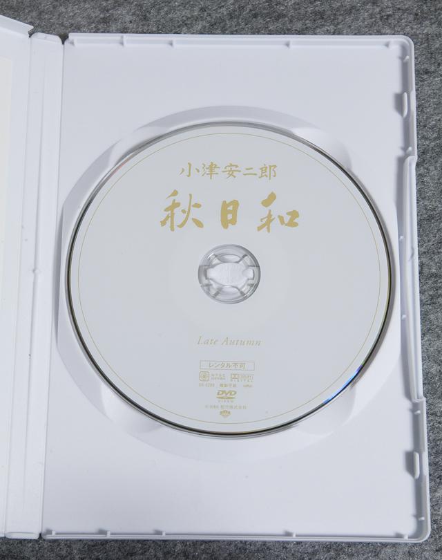DVD BOX「小津安二郎名作セレクション2」5枚セット-15