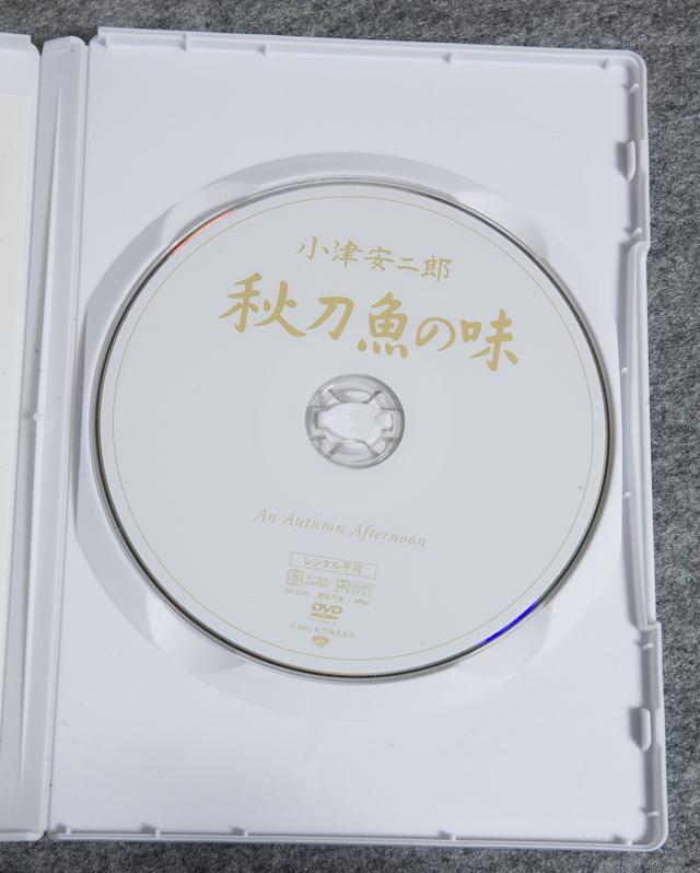 DVD BOX「小津安二郎名作セレクション2」5枚セット-18