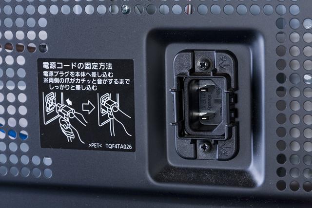 Panasonic:パナソニックの50V型プラズマテレビ:TV、VIERA:スマートビエラ「TH-P50GT5」-10