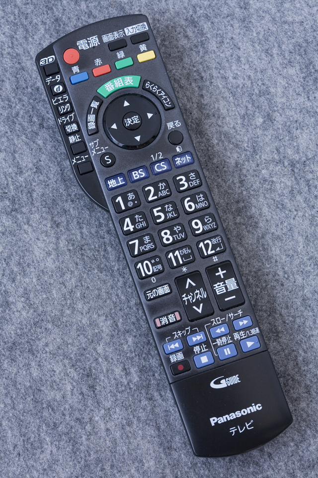 Panasonic:パナソニックの50V型プラズマテレビ:TV、VIERA:スマートビエラ「TH-P50GT5」-14