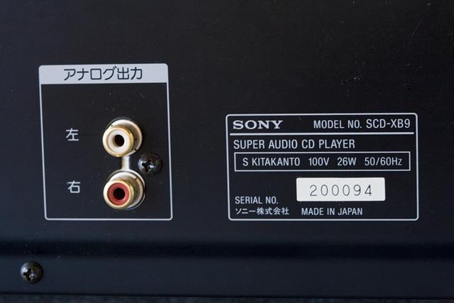 SONY:ソニーのSACD:スーパーオーディオCDプレーヤー「SCD-XB9」-08
