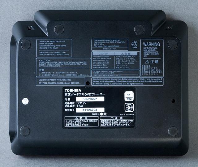 TOSHIBA:東芝の7V型ワイド液晶ポータブルDVDプレーヤー、REGZA:レグザ「SD-P76SP」-09
