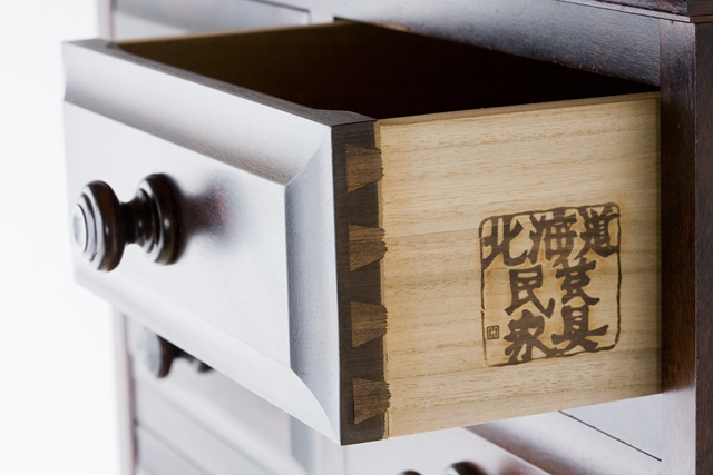 北海道民芸家具の小物タンス「HM535」-06