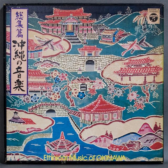 Columbia:コロンビアの3枚組LPレコードBOX:ボックス、総集篇「沖縄の音楽」CLS-5202-4-01