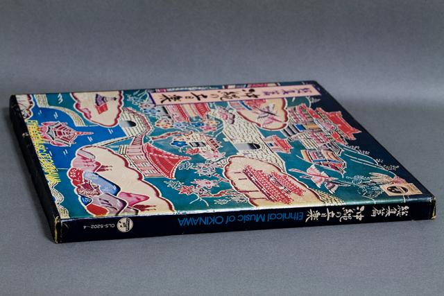 Columbia:コロンビアの3枚組LPレコードBOX:ボックス、総集篇「沖縄の音楽」CLS-5202-4-02