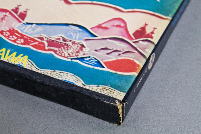 Columbia:コロンビアの3枚組LPレコードBOX:ボックス、総集篇「沖縄の音楽」CLS-5202-4-03